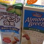 アーモンドミルク