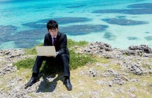 宮古島でパソコン作業
