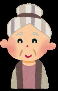 笑っているおばあちゃんのイラスト