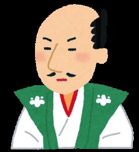織田信長のイラスト