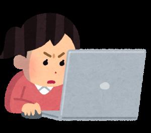 パソコンに熱中する女性のイラスト